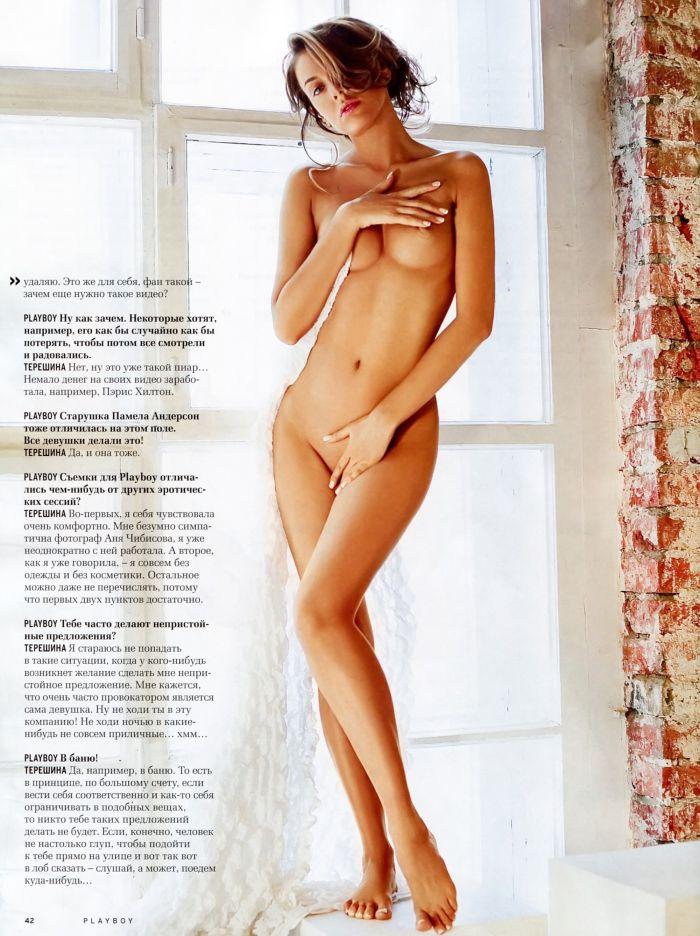 голая певица таня секс фото