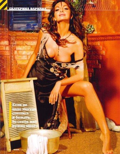 Катя Варнава в журнале Maxim (6 Фото)