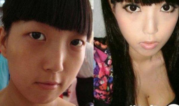 Азиатки с косметикой и без (22 фото)